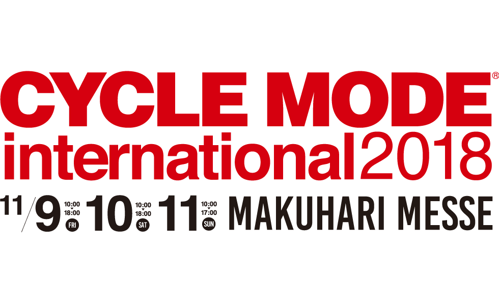 CYCLE MODE international2018 11/9(FRI)・10(SAT)・11(SUN) MAKUHARI MESSE