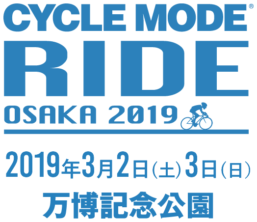 CYCLEMODE RIDE OSAKA 2019