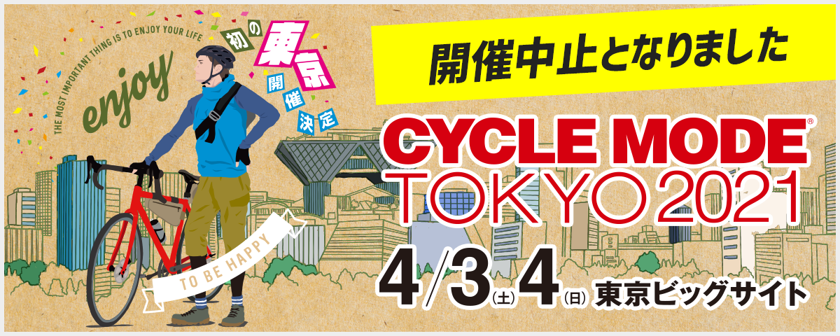 CYCLE MODE TOKYO 2021