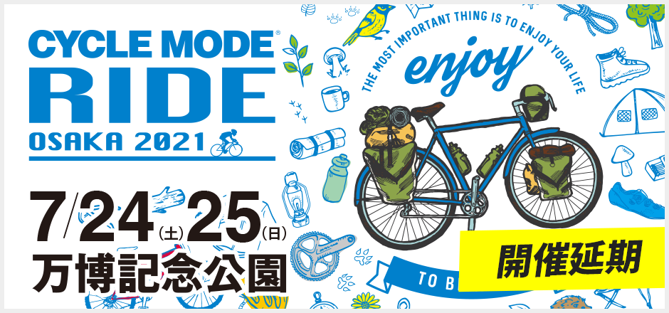 CYCLE MODE RIDE 2021