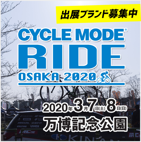 CYCLE MODE RIDE 2020